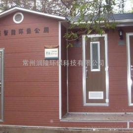 无锡移动厕所销售、无锡移动厕所生产厂家