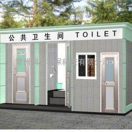 景区用移动厕所  环保厕所
