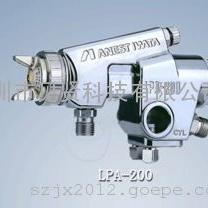 日本岩田LPA-101低压自动油漆喷枪