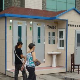 批发节水公厕 免水公厕 无水公厕价格