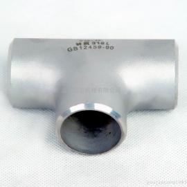 不锈钢对焊三通,不锈钢变径对焊三通,不锈钢三通管接头