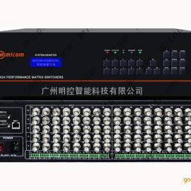 8进8出RGB矩阵带音频