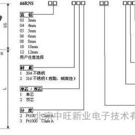 66RNS1011251213温度传感器INOR