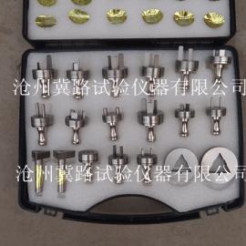 插头插座量规GB1002―2008