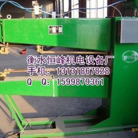 河北供应DTN-100型螺母点焊机 凸焊机 焊接螺母