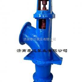 350ZLDB单基础轴流泵