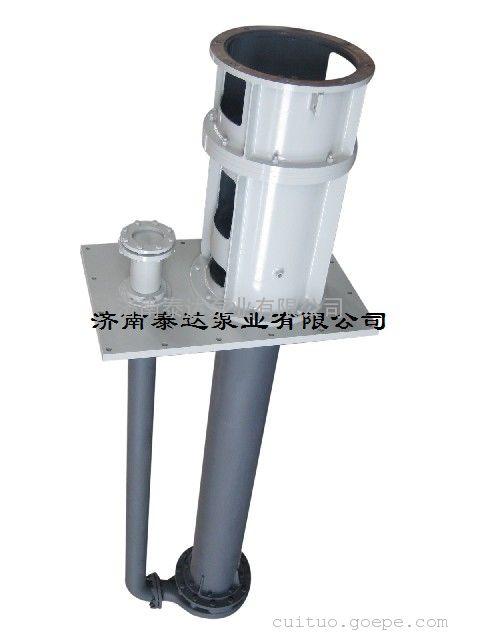 GY125-315B熔盐液下泵
