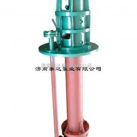 GY32-125型高温熔盐液下泵