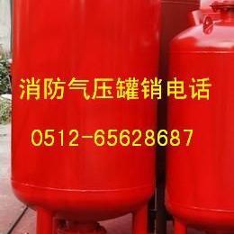 热水气压罐 高温气压罐 热水隔膜气压罐