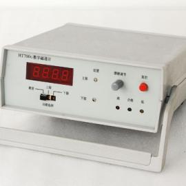 *稳定数字磁通计HT700G|亨通HT700G
