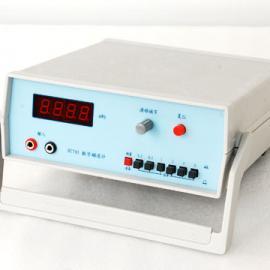 多量程数字磁通计HT701|亨通HT701
