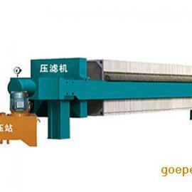 1250型自动保压压滤机