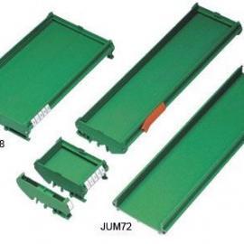 线路板卡槽 JUM72-SEFER 宽度72mm