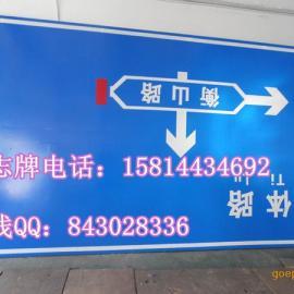 交通指示路牌|路标指示牌大全