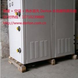 河南水地源热泵机组