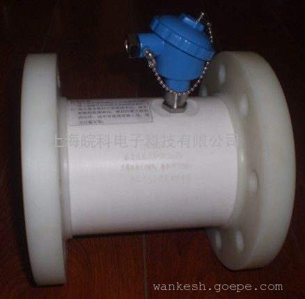 LWGY防腐涡轮流量计
