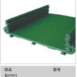PCB支架 PCB导轨 KMRTC-1000 线路板卡槽