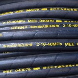 北京液压管