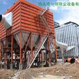 25T吨燃煤锅炉布袋除尘器/燃煤锅炉除尘设备