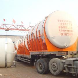 北京优质双氧水储罐请选河北黄骅恒业兴科生产厂家定作