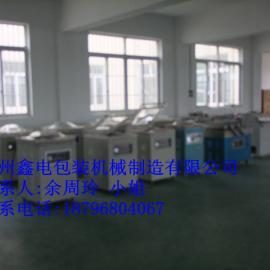 杭州小型食品真空包装机