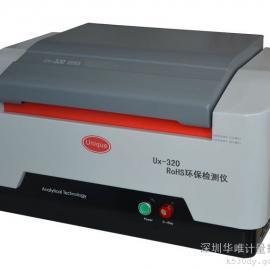 电线电缆RoHS测试设备 XRF仪器 X荧光分析仪