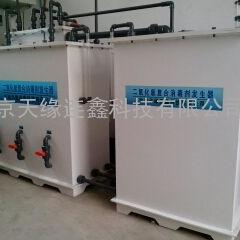 3000g电解实盐二氧化氯发生器