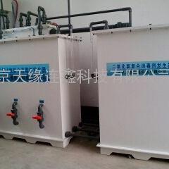 海南TYHO牌电解二氧化氯发生器特点