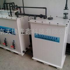 北海电解食盐二氧化氯发生器消毒设备、控制精准
