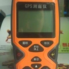 农林牧渔业专用高精度GPS博恩20A大地面积测亩仪