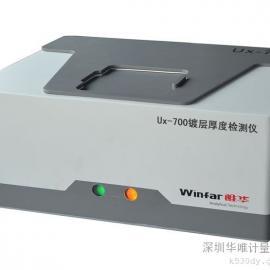 X荧光镀层测厚仪/镀层分析仪/金属镀层检测仪--唯华仪器