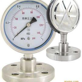 不锈钢膜盒压力表厂家