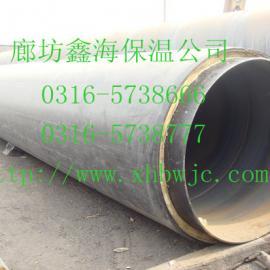 426直埋保温管/热水保温管道/蒸汽保温管