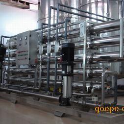 电厂锅炉补给水设备