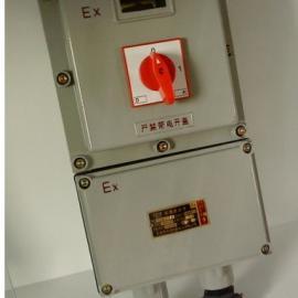 BDZ防爆断路器 防爆断路器厂家