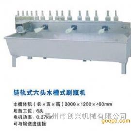 链轨式六头水槽式刷瓶机