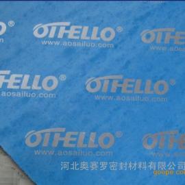 进口材料无污染垫板,耐腐蚀密封垫片,无石棉纤维垫板