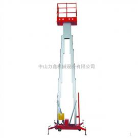 中山小型电动升降机(推荐)