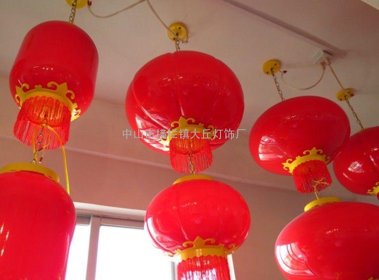 大红灯笼作为一种传统的民间工艺品,至今仍在中华大地流传着。在中华民族悠久的历史中,扮演着不可替代的角色,它象征着中华民族灿烂的文化,是非物质文化遗产的一部分。 LED灯笼是传统文化与现代科技完美结合的一个产品。LED灯笼的面世,解决了传统灯笼在使用方面的缺陷,在保留传统文化元素的同时,又增添了新的功效。