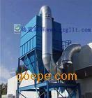 河南耐火材料厂除尘设备除尘器