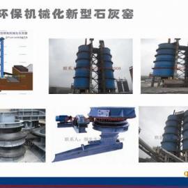 石灰窑自动布料器、机械化卸料装置,生产厂家