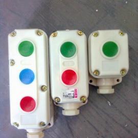 LA5821防爆控制按钮(IIB)