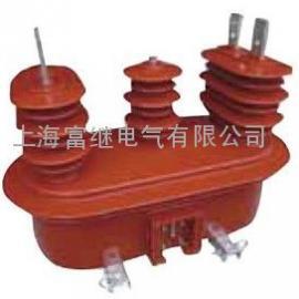 JLSZVW-10组合互感器