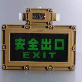 DGS9/127L(A)矿用隔爆型LED应急标志灯