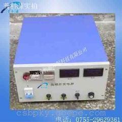 200A70V铝合金阳极氧化电源,铝合金氧化电源