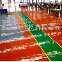 丰县*大混凝土密封硬化剂 地面起砂起灰处理剂  厂家直销