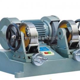 ZSY-6型橡胶双头磨片机
