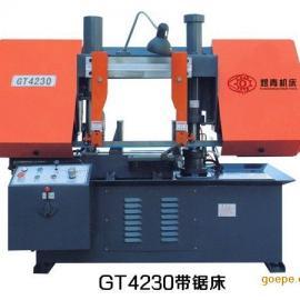 锯床型号4230/金属带锯床价格/双柱锯床型号