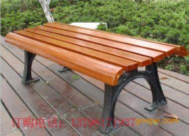 厂家直销木制园林凳,公园长条椅,园林座椅