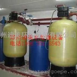 中央空调软水处理装置软水器